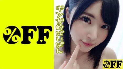 【%OFF】ひかる(20)