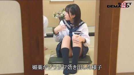 【顔出し!はじらい素人】媚薬を飲まされて、微熱になっちゃった妹 ひかるちゃん 5