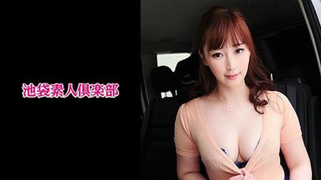 【池袋素人倶楽部】さな(24)