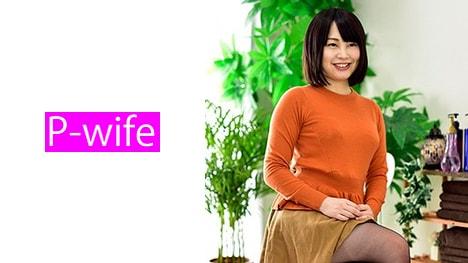 【P-WIFE】あかり 2