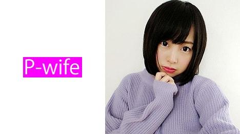 【P-WIFE】あかり