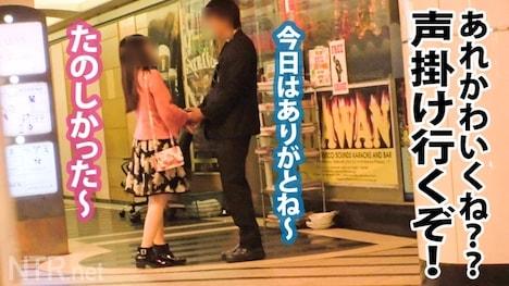 【NTR net】<中出し速報>どエロキャバ嬢GETだぜ!!!顔よし、身体よし、感度よしのどエロ3拍子揃った奇跡の逸材!!! 4