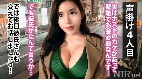 【NTR net】<中出し速報>どエロキャバ嬢GETだぜ!!!顔よし、身体よし、感度よしのどエロ3拍子揃った奇跡の逸材!!! 6