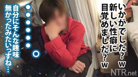 【NTR net】<中出し速報>どエロキャバ嬢GETだぜ!!!顔よし、身体よし、感度よしのどエロ3拍子揃った奇跡の逸材!!! 24