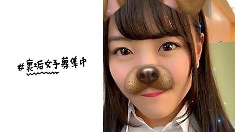 【#裏垢女子募集中】まいなん(20)