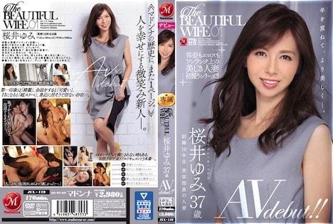 【新作】The BEAUTIFUL WIFE 01 桜井ゆみ 37歳 AV debut!! 12