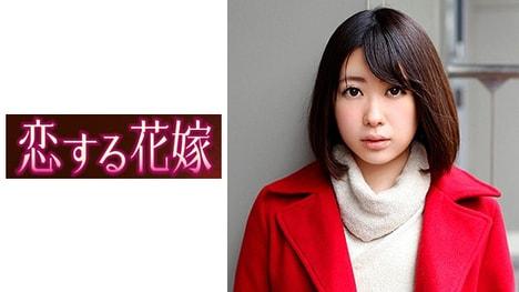 【恋する花嫁】椎原みなみ(28)
