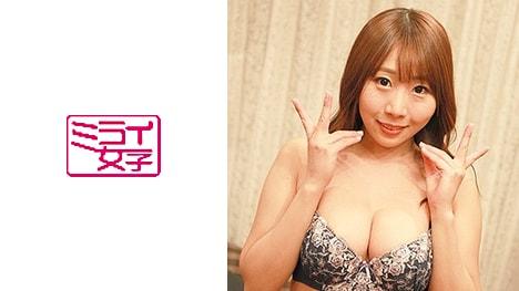 【ミライ女子】まみ(24)