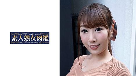 【素人熟女図鑑】りん(27)