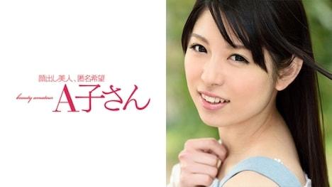【A子さん】RENA 2発目