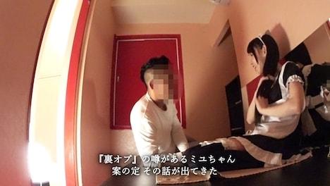 【黒船】【裏オプ引いてるリフレ嬢に中出し成敗ww】経験人数は1人だけど裏オプ疑惑のリフレ嬢…彼氏と別れて上京してきた19歳のスレンダー美少女をデカチンで成敗アクメww 4