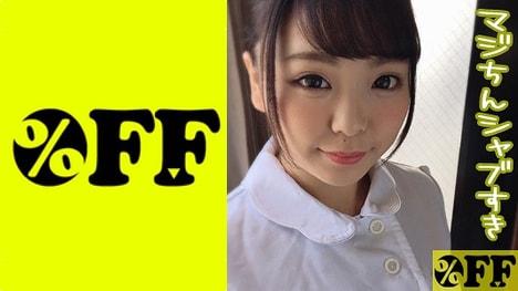 【%OFF】めい(21)