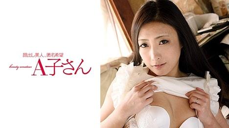 【A子さん】HANA(28)