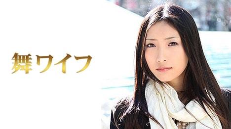 【舞ワイフ】井上真弓(26)