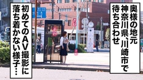 【KANBi】全国人妻えろ図鑑 人妻全国募集⇒出張ハメ撮り⇒ネット公開 詩織さん 35歳 結婚2年目 ノーマルなセックスに飽きた奥様がハメ撮りに挑戦!挿入しただけでビクビク痙攣する敏感体質!何度も腰を跳ねさせてイきまくる淫乱奥様 2