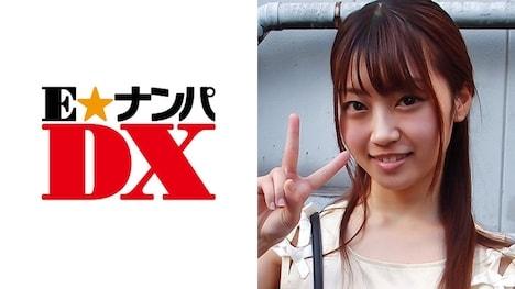 【E★ナンパDX】りょうこさん 20歳 パイパン女子大生 【ガチな素人】