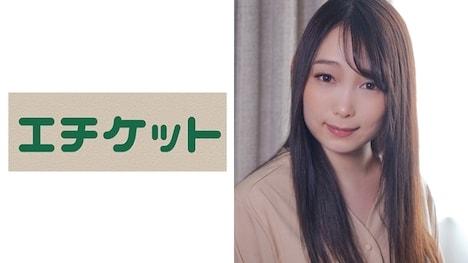 【エチケット】幼馴染みのお姉さんがデリヘル呼んだら来た! 斎藤りの23歳