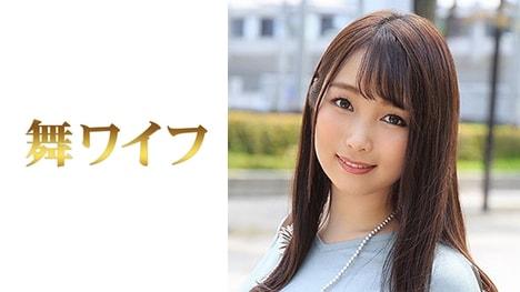 【舞ワイフ】稲垣藍&河合紗奈