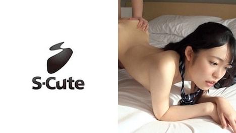 【S-CUTE】あずさ(20) S-Cute フェラ顔が可愛い黒髪美少女の制服エッチ