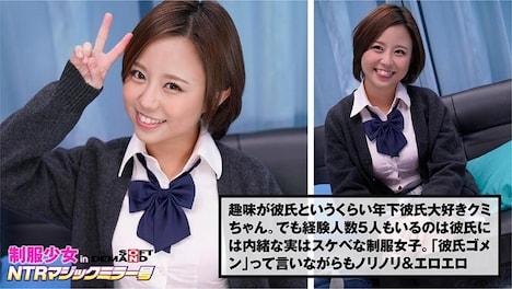 【SODマジックミラー号】制服少女inNTRマジックミラー号くみ(18)