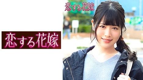 【恋する花嫁】須田友紀奈(28)