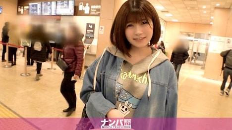 【ナンパTV】マジ軟派、初撮。 1448 バスターミナルで実家帰省前の美少女をナンパ!中身当てゲームと称して生ち○ぽを触らせればその大きさにうっとり顔…そのままセックスしちゃう流されJDだったww