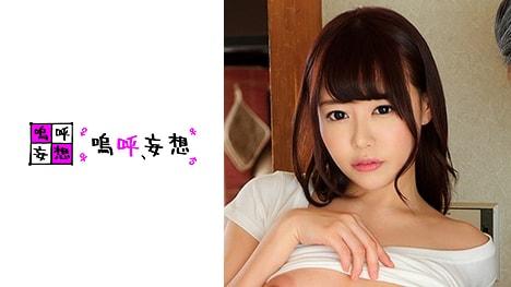 【嗚呼、妄想】真緒さん(28)