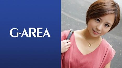 【G-AREA】みつき