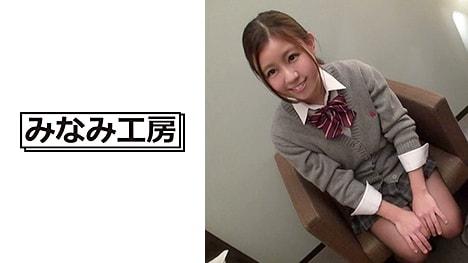 【みなみ工房】ミツキ