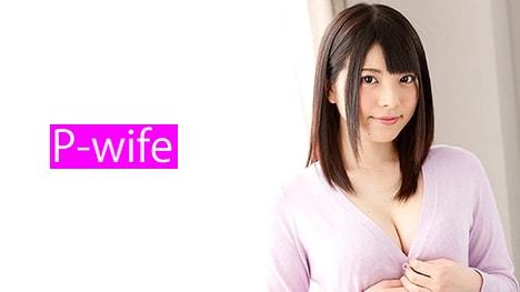 【P-WIFE】あい 3