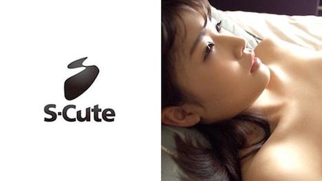 【S-CUTE】すず S-Cute 控えめさが可愛い清楚美人のウブなSEX