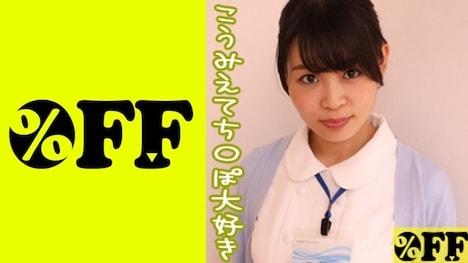 【OFF】ののは(22)