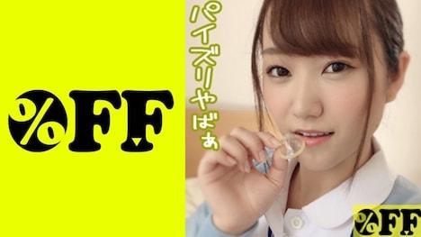 【OFF】ほの(23)