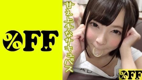 【OFF】みお