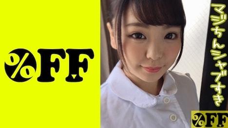 【OFF】めい(21)