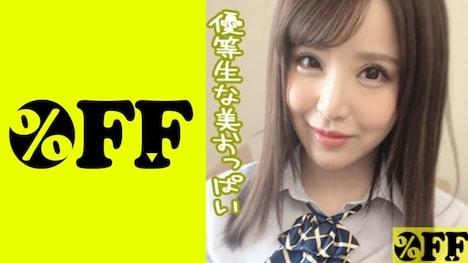 【OFF】モナ
