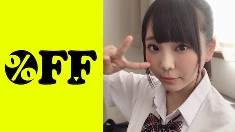 【OFF】るか