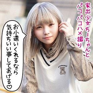 【ION ロリっ娘倶楽部】ちあき
