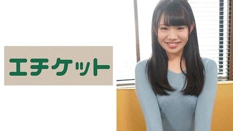 【エチケット】謝礼でキス出来ますか?みく(20歳)大学生 おまけでさくらちゃん