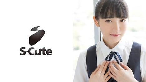 【S-CUTE】あい(27) S-Cute 制服が似合う黒髪ロリっ子とエッチ
