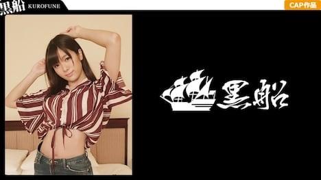 【黒船】【憧れのAV男優・なつみちゃん編】キュートでエロエロな黒髪女子〇生とマジイキ本気セックスしてみた!