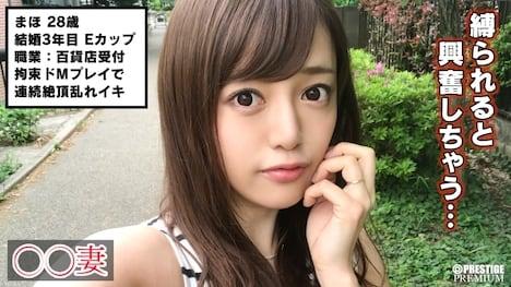 白石麻衣 (乃木坂46) → 白雪麻衣