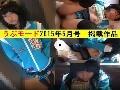 赤羽の生意気Chu→Boh