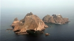【韓国】日本政府、『竹島は日本の領土』と主張する史料を内閣官房ホームページに掲載・・・執拗な領土挑発