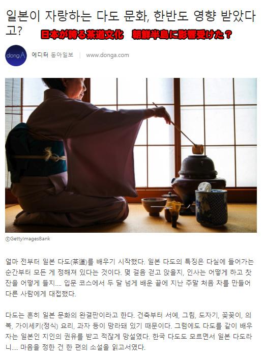 001-42 韓国