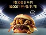 01-45 マクドナルド韓国