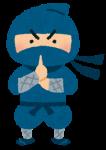 ninja ninjya 忍者