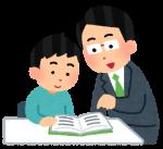 job_juku_koushi_