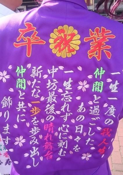 20180319-00010006-sanyo-001-view.jpg