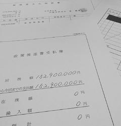2018033015_01_1b.jpg